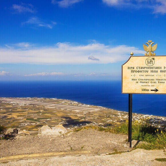Prophet Elias Monastery - Kamari Tours Excursions